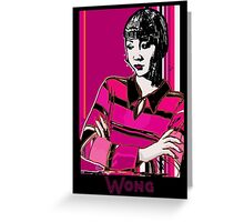 Anna May Wong 1920s Portrait  Greeting Card