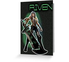 Redeemed Riven Greeting Card