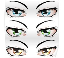 Cartoon male eyes 3 Poster