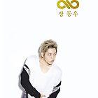 Dongwoo by rippledancer