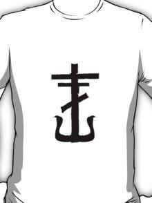 frnkiero T-Shirt