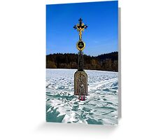 Wayside cross in winter scenery | landscape photography Greeting Card