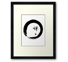 """""""Zen"""" calligraphy & Enso circle of enlightenment Framed Print"""