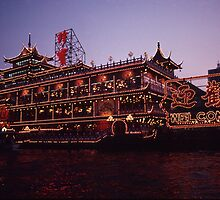 Hong Kong Floating Restaurant by Anna Lisa Yoder