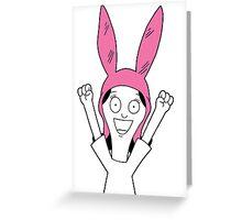 I WANNA BE RICH!!! Greeting Card