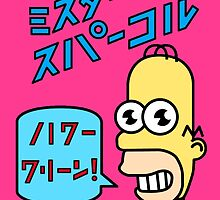 Homer's soap - pixel art by taguzga