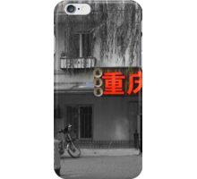 Chongqing little noodle iPhone Case/Skin