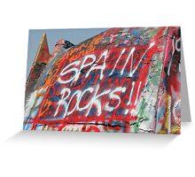 Spain Rocks Greeting Card