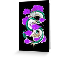 Haku Clouds Greeting Card