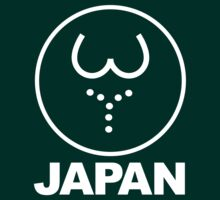 Japan by Max Alessandrini