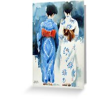 'Geishas' Greeting Card