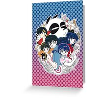 Ranma 1/2 Greeting Card