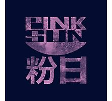Pink Sun - Light Photographic Print