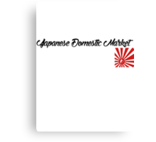 Japanese Domestic Market Canvas Print