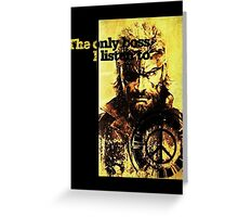 MGS The only boss Greeting Card