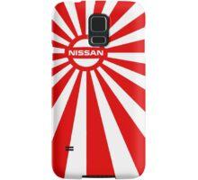 Nissan Rising Sun Samsung Galaxy Case/Skin