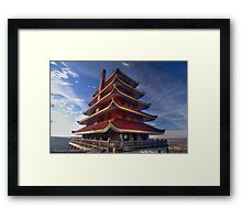 Pagoda (Reading, Pennsylvania) Framed Print
