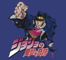 Jotaro Kujo Jojo's bizarre adventure by Dandyguy