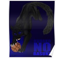 Aomine's Basketball Poster