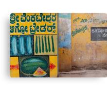 Mysore fruit and veg Metal Print