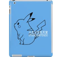 Studio Nintendo iPad Case/Skin