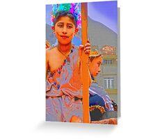 Cuenca Kids 591 Greeting Card