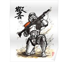 Stormtrooper with calligraphy Poster