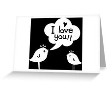 Love Birds White Greeting Card