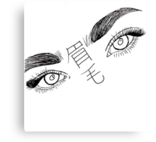 eyes and eyebrows Canvas Print