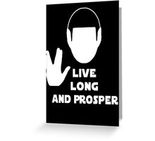 Live Long and Prosper (Leonard Nimoy) Greeting Card