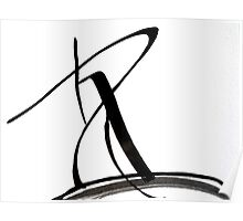 Calligraphy Art, Black & White Abstract Art, Japanese-Inspired  Ink Pianitng Poster