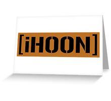 iHOON sensor bar bronze Greeting Card