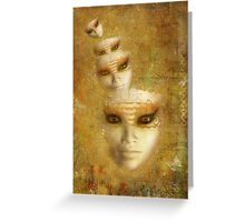 Masquerade * Fantasy * Wall Art Greeting Card