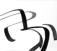 Japanese Style Calligraphic Ink Painting, Abstract Black & White Art by ShiningEyeArts