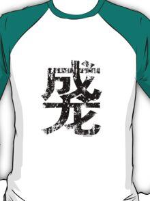 Duang - Black Grunge T-Shirt