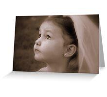 Trinity The Princess Bride Greeting Card