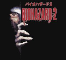 Biohazard by martina1982