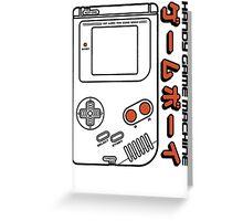 Handy Game Machine Greeting Card