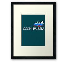 cccp russia flag Framed Print
