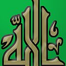 "Calligraphy ""Allah"" by buyart"