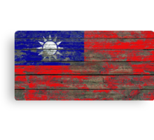 Flag of Taiwan on Rough Wood Boards Effect Canvas Print