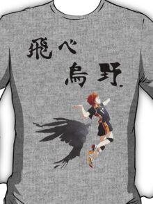 Karasuno Fly Haikyuu T-Shirt