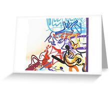 Undefined Dance Greeting Card