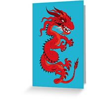 Red Dragon on Blue Greeting Card