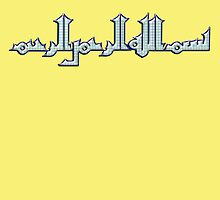 Bismi-llāhi ar-raḥmāni ar-raḥīmi by buyart