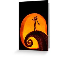 Nightmare wave - Skelleton Greeting Card