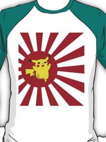 Pika Pam T-Shirt