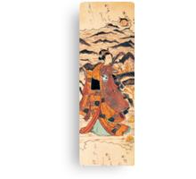 Segawa Kiyomitsu Canvas Print