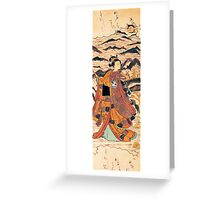 Segawa Kiyomitsu Greeting Card