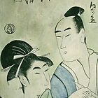 The Lovers Ochiyo and Handei by Carrie Jackson